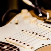 The Guitar Academy hat eröffnet